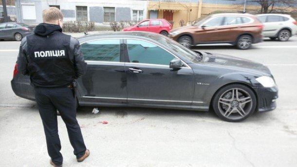 Что делать ударили машину и скрылись украина 150