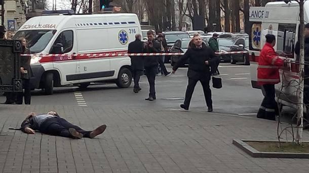 Вцентре столицы Украины произошла стрельба, один человек умер иодин ранен