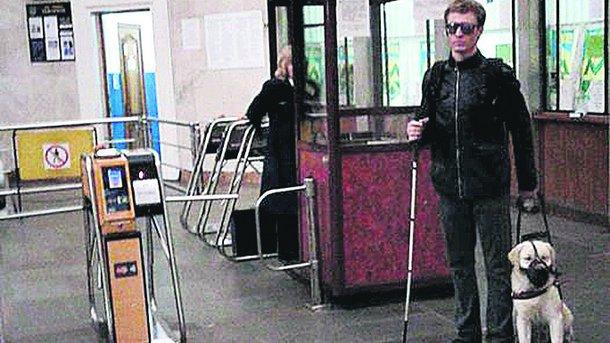 «Доступный» киевский метрополитен: незрячего ссобакой-поводырем непустили вметро