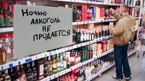 """Сухой закон"""" в Киеве: как живется в столице без пива и водки по ..."""
