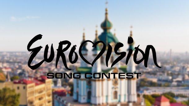 Евровидение-2017: размещена схема фан-зоны наКрещатике