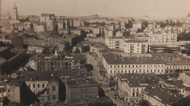 Центр Киева до Второй мировой войны