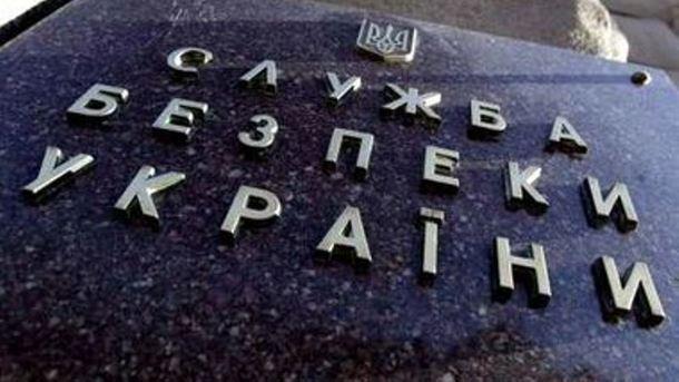 СБУ отыскала гранатометы вГолосеевском парке