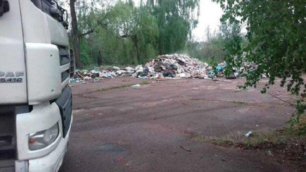 Натерритории прежнего детского лагеря вКиевской обл. отыскали львовский сор