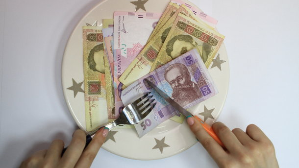 ВКиеве насчитали 2 тысячи миллионеров
