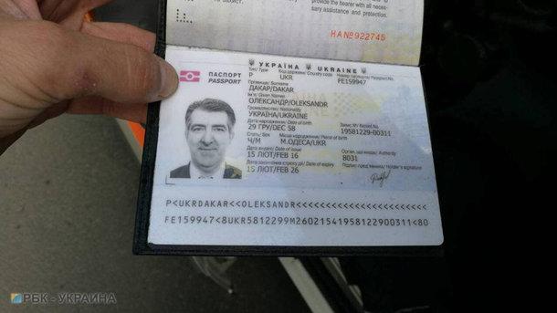 Чиновника, который выдал документы киллеру, совершившему покушение наОсмаева задержали