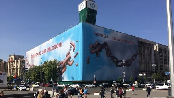 """Дом профосюзов """"украсят"""" огромным баннером. Фото: facebook.com/pliva.olexandr"""