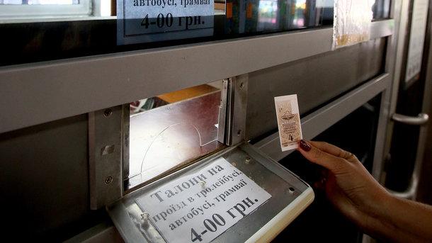 ВКиеве ссегодняшнего дня подорожал проезд втранспорте: новые цены