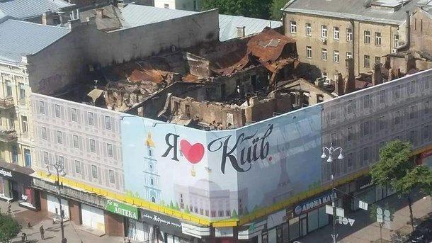 Какая судьба ждет сгоревший старинный дом на Крещатике
