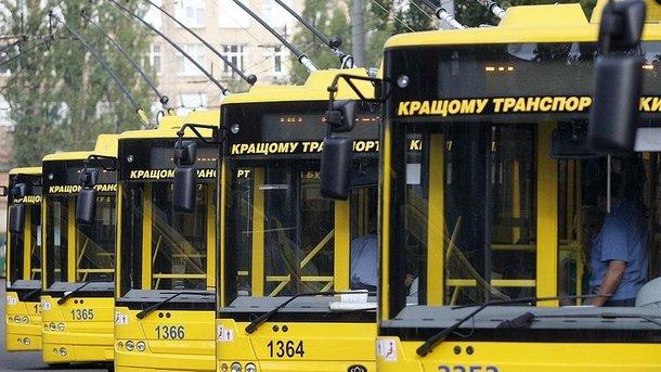 В Киеве отменили троллейбус №41