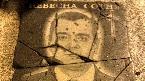 ВКиеве показали разрушенный мемориал Герою Небесной Сотни— Варвары инелюди