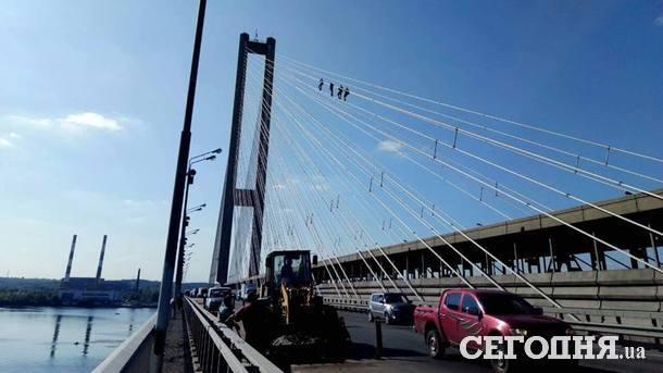 Экстремалы на Южном мосту
