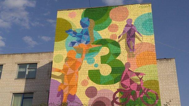 Мурал на здании школы. Фото: facebook.com/vitaliy.gideone