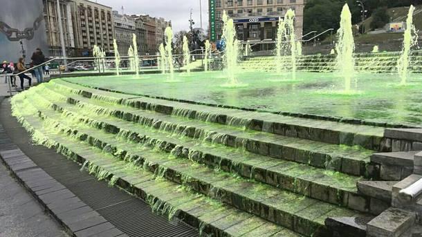 Еще один пострадавший фонтан. Фото: facebook.com/kyivvodfond