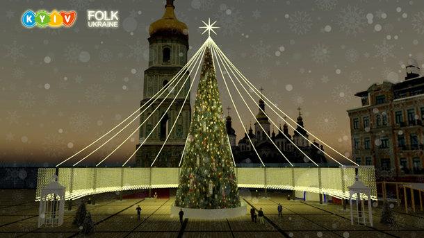 Главная. Елка будет украшена фонариками, а за ней разместится «амфитеатр» из гирлянд. Фото: Folk Ukraine