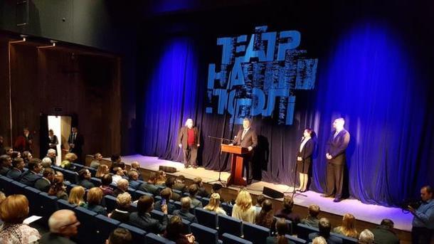 ВКиеве открыли скандальный Театр наПодоле