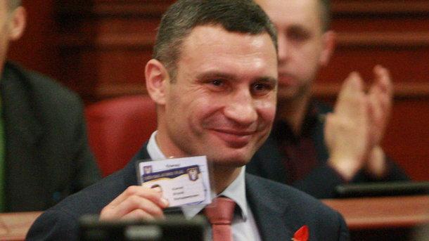 Присяга. Два года назад Виталий Кличко победил во втором туре