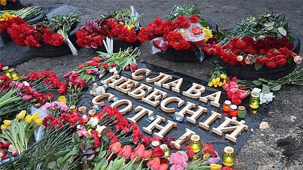 Порошенко встречается с создателями мемориала Героям Небесной Сотни (ТРАНСЛЯЦИЯ)