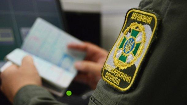 Россиянка попросила статус беженки в Украины