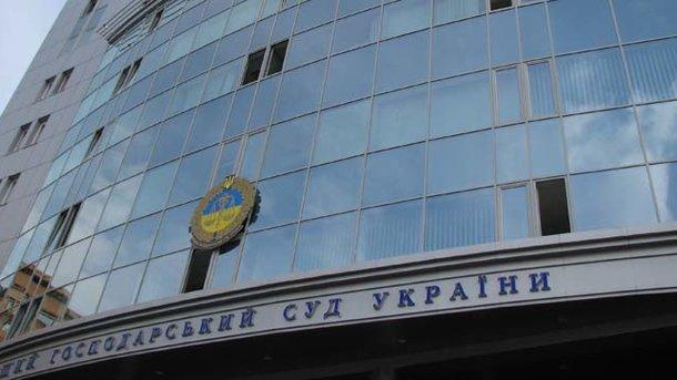 Полиция сообщила озаминировании Высшего хозсуда вКиеве