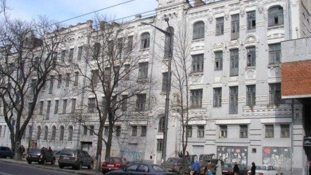 В Киеве продадут старинное здание за 210 млн гривен