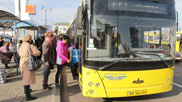 Вовсем общественном транспорте столицы Украины  доконца января появится Wi-Fi