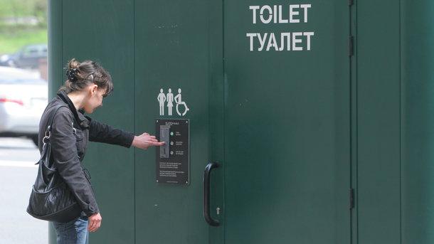 ВКиеве пытались ограбить публичный туалет