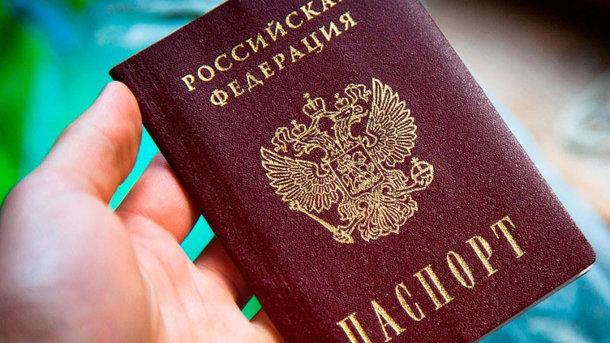 В Киеве задержали россиянина, который выдавал себя за украинца