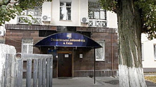 В Киеве возле райсуда ранили полицейского