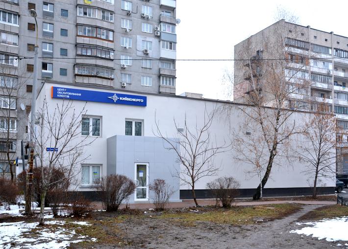 Киевляне задолжали заотопление неменее 5 млрд грн