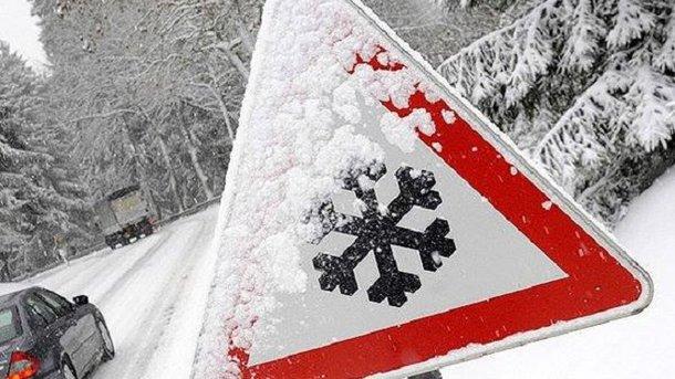 В субботу Киев завалит снегом