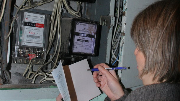 Cубсидии на электроэнергию получат только добросовестные плательщики