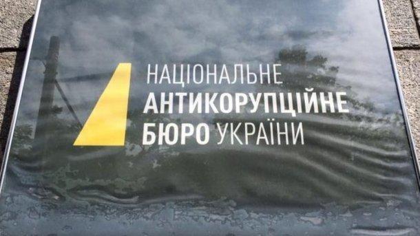 ВУкраинском государстве завели дело надепутата Верховной Рады Антона Геращенко