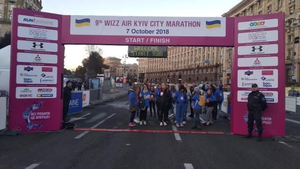 Столица готовится к марафону. Фото: facebook.com/kyivmarathon