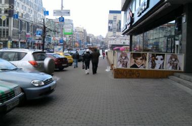Чиновники обещают прибрать летние площадки киевских кафе ...: http://kiev.segodnya.ua/kpower/CHinovniki-obeshchayut-pribrat-letnie-ploshchadki-kievskih-kafe.html