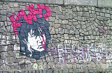 <p>Стена Цоя в Днепропетровске. Фото Предоставлено организаторами</p>