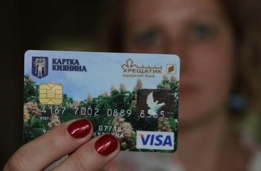 Киевлянам обещают льготы на медицинскую страховку ...: http://kiev.segodnya.ua/kpower/kievlyanam-obeshchayut-lgoty-na-medicinskuyu-strahovku-552205.html