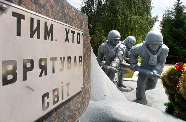<p>В Киеве отметят День чествования участников ликвидации последствий аварии на ЧАЭС</p>