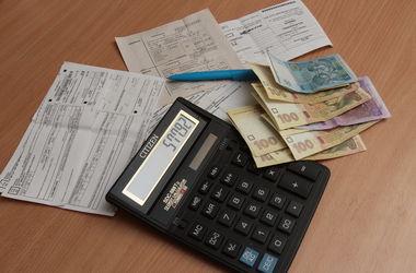 Киевлянам приходят поддельные квитанции на оплату ЖКУ