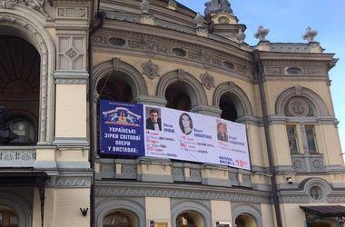 <p>Известный бас выступит в опере. Фото:facebook.com/ievgen.orlov</p>