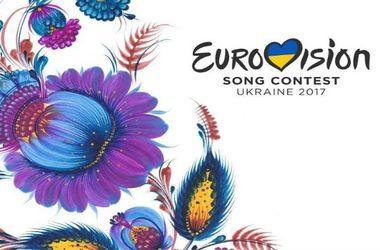 "<p><span>""Евровидение-2017"" хотят оформить в стиле ""петриковки"". Фото: eurofo.ru</span></p>"