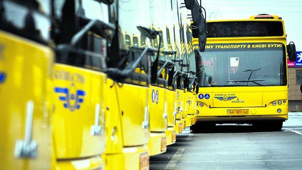 Киевлян предупредили обограничении движения транспорта впроцессе праздников