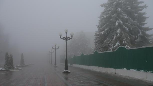 Если днем туман