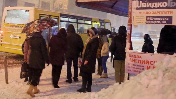 Вгосударстве Украина подорожал проезд вмаршрутках