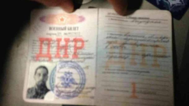 Бразильцу дали 13 лет тюрьмы завербовку боевиков для ДНР