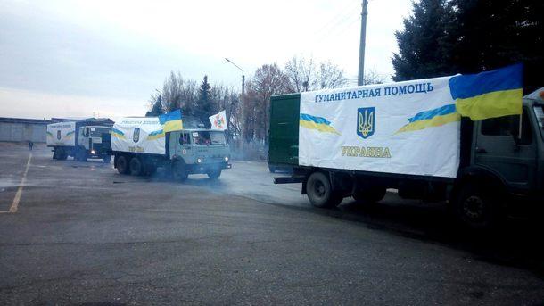 """А что там у хохлов: С Авдеевкой вся Украина,в то врем как даунбасяне платят рашистам, чтобы те не стреляли """"градами"""" из их дворов"""