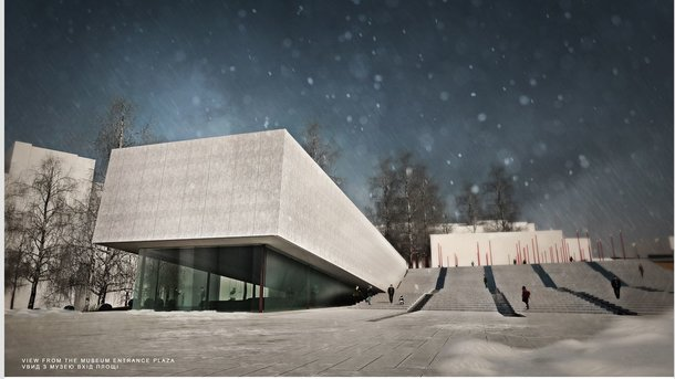 Музей русского искусства вгосударстве Украина переименуют в«Киевскую картинную галерею»