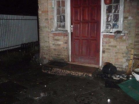 ВКиевской области в итоге взрыва пострадали два человека