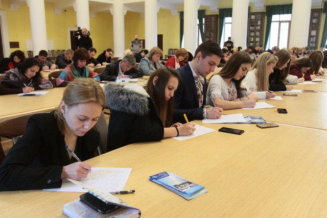 ВКиеве написали радиодиктант государственного единства