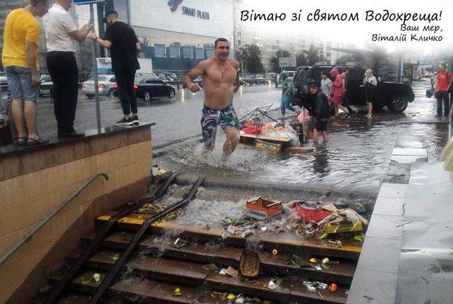 Коммунальщики ликвидируют последствия непогоды в Киеве, движение транспорта разблокировано, - КГГА - Цензор.НЕТ 1870